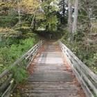 空堀に架かる橋、奥千人枡形