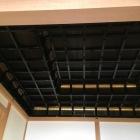 二重折り上げ天井