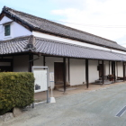 城番屋敷米蔵