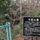 断崖絶壁にある滝