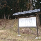 県道沿いの説明板