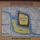 栗田城の縄張り図
