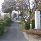 東林寺入口