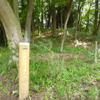 城址公園入口の標柱