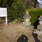 東林寺城に関する五輪塔