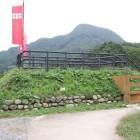 二郭枡形、櫓台、奥の山は富士浅間の砦?