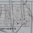 同左の姉川城配置図
