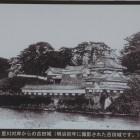 川手櫓など建物が多く残ってる明治初期の古写真