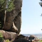 八丈岩見晴台