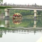 極楽橋下の御座船