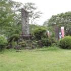 本郭、城名石碑