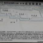 成羽陣屋絵図