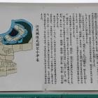 江尻小学校グラウンド東側フェンスに在る案