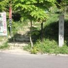 登城口、隣が駐車エリア