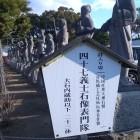 参道に並ぶ赤穂浪士の像