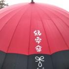 だんだん傘