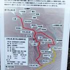 天神山城跡・裏天神山城跡の設枚看板が、諏訪神社にあった。