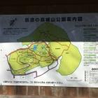 川尻城案内図