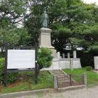 井伊大老銅像