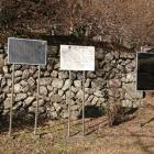 浄福寺の前に立つ説明板