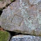 万祥伝石垣の刻印