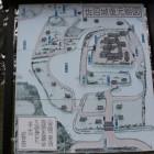 佐沼城復元図
