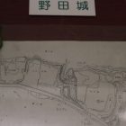 設楽原歴史資料館の縄張り図