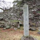 石碑・石垣