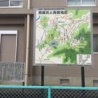 五本松城案内看板