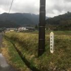 五本松城跡