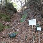 堀切と、矢穴の在る巨石