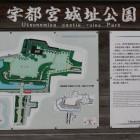 城址公園図Ⅱ