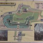 城址公園図