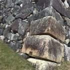 大和郡山城 羅生門礎石