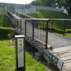 木橋の先から有料区間