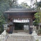 御霊神社神門(旧本丸黒門)