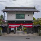 移築・円城寺門
