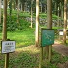 調度丸跡からの石垣