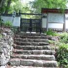 信康廟入口門