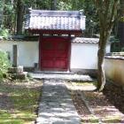 内部の信康廟