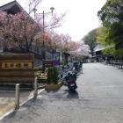 生田緑地内に枡形城