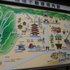 高幡不動尊境内マップ