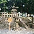 家康公の墓所