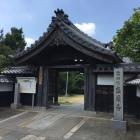 西尾藩主大給松平家菩提所の盛巌寺