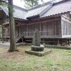 二の丸にある古峯神社