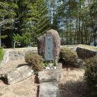 本丸にある丹鶴姫の墓