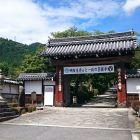 坂本城移築門(西教寺)