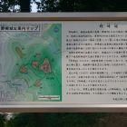 野崎城パネル