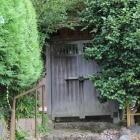 栖霞園の門と額