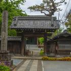 田安家下屋敷門